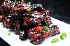 Chinese 5 Spice Chicken Wings Recipe